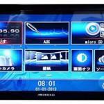 MIRAREED ディスプレイ付カーステレオMH680AV